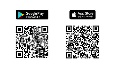 し〜なアプリQRコード画像